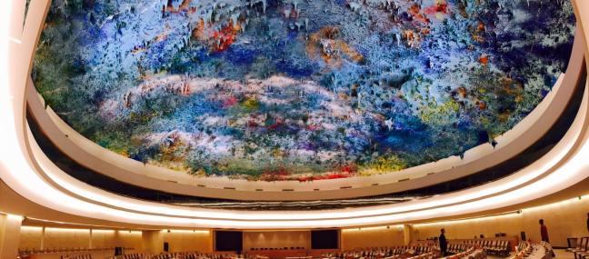 UN ceiling